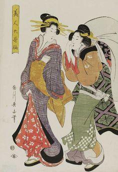 Ukiyo-e woodblock print, About Japan, by artist Kikugawa Eizan. Art Block, Woodblocks, Japanese Prints, Shrines Art, Japanese Traditional, Japanese Woodblock Printing, Art, Ukiyoe, True Art