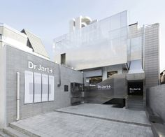Dr. Jart+ Flagship Store by Betwin Space Design, Seoul – Korea » Retail Design Blog