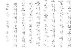 t115A w2 신혜정 01