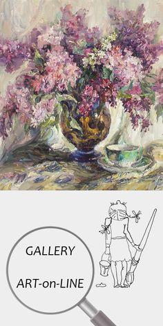 "Елена Бражник | Живопись | Картина | Дизайн | Интерьер | Цветы | Натюрморт ""Сирень"" (фрагмент) Холст Масло 60х80см 2005 | №1177-046 Lilac, Vintage World Maps, Art Gallery, Bouquet, Inspire, Paintings, Inspiration, Rose, Art Museum"