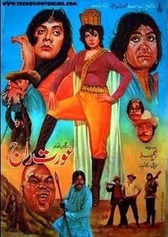"Rangeela's ""Aurat Raj"" film poster."