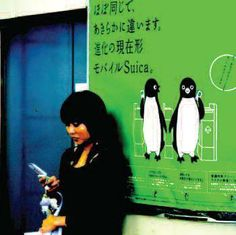 """""""AMICI"""" di  Vittorio Bifulco Troubetzkoy Dimensioni 15 x 15 cm Stampa su carta fotografica plastificata su alluminio 2 mm con distanziali sul retro"""