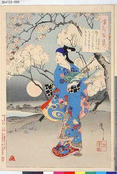 Tsukioka Yoshitoshi: 「つき百姿」 「桜さくすみたの川にこくふねもくれて関屋に月をこそ見れ 水木辰の助」 - Tokyo Metro Library