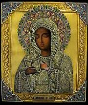 Antique Russian icon of the Kaluga Mother of God with gilded silver, cloisonne enamel and filigree oklad (riza), made in Moscow between 1899 and 1908 by prominent silversmith Semyon Galkin who specialized in enameled icons. 10 x 12 in. x 31 cm). Blessed Mother Mary, Divine Mother, Blessed Virgin Mary, Russian Icons, Russian Art, Religious Icons, Religious Art, La Madone, Byzantine Art