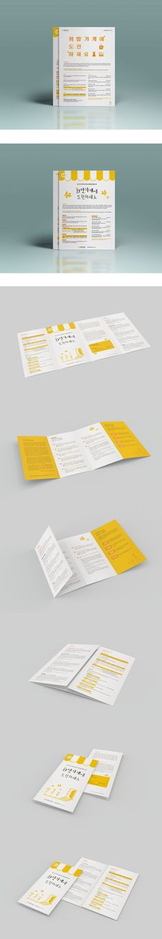 Poster & Brochure Design on Behance