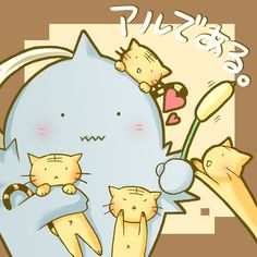 Alphonse Elric (armor) and cats... I have too many Alphonse and cats pictures ._.
