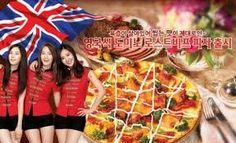 de que comprando esta pizza lanza un mensage de que tus amigos estarn a tu lado