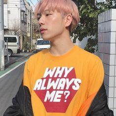 Why always me printed t-shirt unisex korean style street wear Hang Ten, Streetwear, Slogan Tee, Tee Design, Apparel Design, Diy Clothes, Cool Shirts, Printed Shirts, Korean Fashion
