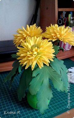 Флористика искусственная Цветы Фоамиран фом фото 1