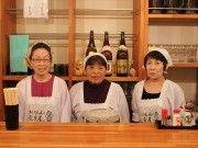 東池袋「おばあちゃんの定食屋」が1周年-65歳超の高齢者が家庭料理