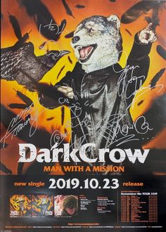 Rock Posters, Movie Posters, Crow, Comic Books, Comics, Raven, Film Poster, Crows, Cartoons