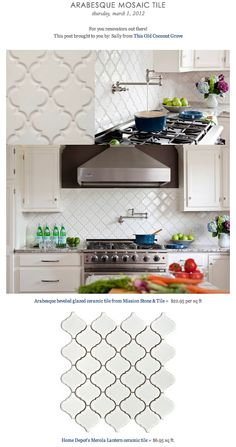 ARABESQUE MOSAIC TILE vs HOME DEPOT'S MEROLA LANTERN CERAMIC TILE