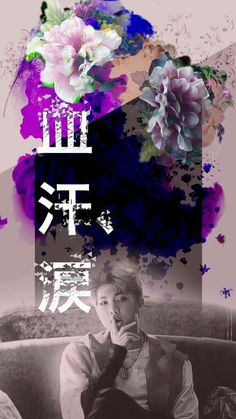 NAMJOON. Seriously I really like this edit just because of the colors! *^*