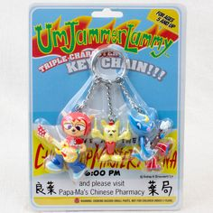 UmJammer Lammy Triple Character Figure Key Chain JAPAN ANIME GAME PARAPPA RAPPER