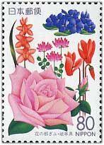 1995年花の都ぎふ