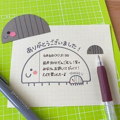 Instagram | イラストレーター イシグロフミカ/保育・子どものイラスト Doodles, Photo And Video, Videos, Instagram, Donut Tower, Doodle, Zentangle