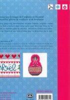 """Gallery.ru / Mongia - album """"Noel magique"""""""