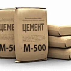 Купить бетон м400 в мешках купить в вакансии электрика на прогрев бетона в москве