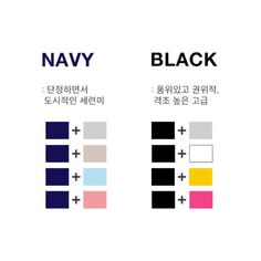 Colors For Skin Tone, Basic Colors, Color Combos, Color Schemes, 30 Day Song Challenge, Coloring Tutorial, Color Balance, Bts Drawings, Study Materials