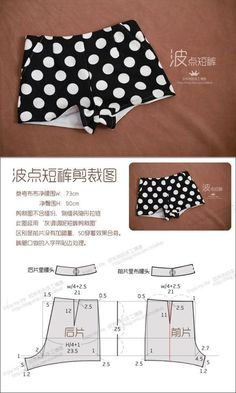 Best 10 Easy Sewing Slipper for Home. Tutorial with a pattern – Page 674906694140416862 – SkillOfKing. Underwear Pattern, Bra Pattern, Pants Pattern, Swimsuit Pattern, Sewing Shorts, Sewing Clothes, Dress Sewing Patterns, Clothing Patterns, Fashion Sewing