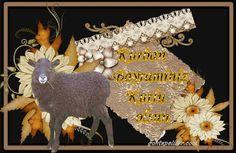 Hareketli Kurban Bayramı Gif'leri Eid Images, Wreaths, Christmas Ornaments, Halloween, Holiday Decor, Google, Door Wreaths, Christmas Jewelry, Deco Mesh Wreaths