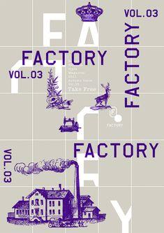Factory_vol03