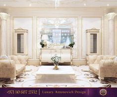 Beautiful and luxe interior design from Luxury Antonovich Design! A classic design adds elegance and sophistication to the room!Choosing a design for such a room may sound easy but this is where the persons comfort relies!Chill out and enjoy your comfortable place…