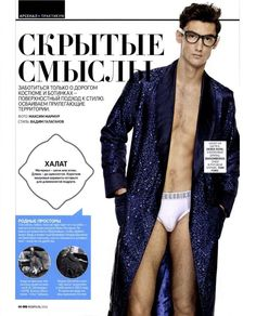 Our Silk Verona Gown in GQ Russia this month. Geek was just made super Chic.