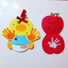 敬老の日は手作りメッセージカードを贈ろう!孫の手形と写真で世界で一 ... image001