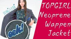 Seinustar | TOPGIRL Neoprene Wappen Jacket | Korea clothing rental in In...