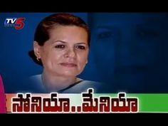 Sonia Gandhi Campaign in Telangana Region Today Sonia Gandhi, Political Party, News Channels, Campaign, Politics, Profile, Facebook, User Profile
