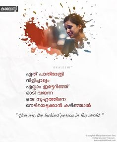 Image May Contain 1 Person Text Malayalam Quotes Texts Lyrics Text