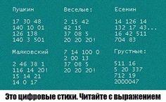 yV0nmrU3vCU.jpg (604×375)