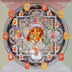 Dorje Shugden's mandala arose in a manner similar to the Guhyasamaja tantra, due to having accomplished the practice in previous lives. Pastor David, Aztec Culture, Green Tara, Buddha Art, Tibetan Buddhism, World Peace, Previous Life, Tantra, Deities