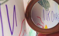 Καθρεπτική γραφή στο παιδί μου: Πρέπει να ανησυχώ;