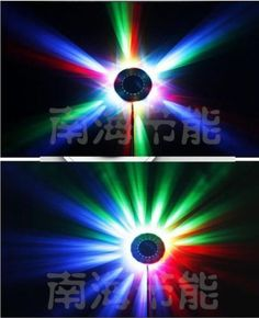RGB LED Laser Projector Stage Light DJ Disco Party Club Show Sound Effect Light - http://musical-instruments.goshoppins.com/stage-lighting-effects/rgb-led-laser-projector-stage-light-dj-disco-party-club-show-sound-effect-light/