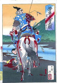 Hatakeyama Shoji Shigetada still charging on horseback after being hit by numerous arrows - Tsukioka Yoshitoshi