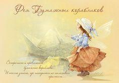 ФЕИ ЕКАТЕРИНЫ БАБОК: 11 тыс изображений найдено в Яндекс.Картинках