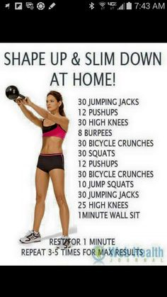 HIIT is likewise responsible for building muscle mass. This is because HIIT develops endurance and triggers more blood circulation with much better contractility to the muscles. Fitness Workouts, Gewichtsverlust Motivation, Fitness Goals, At Home Workouts, Health Fitness, Interval Training Workouts, Circuit Workouts, Quick Workouts, Daily Workouts