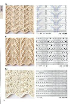 260 Knitting Pattern Book by Hitomi Shida 2016 — Yandex. Lace Knitting Patterns, Knitting Stiches, Cable Knitting, Knitting Books, Knitting Charts, Lace Patterns, Knitting Designs, Knitting Projects, Hand Knitting