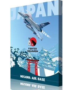 Share Squadron Posters for a 10% off coupon! Misawa AB 13th Fighter Squadron #http://www.pinterest.com/squadronposters/