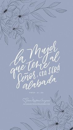 Christian Life, Christian Quotes, Bible Quotes, Bible Verses, Worship Quotes, Cute Patterns Wallpaper, Bible Verse Wallpaper, Jesus Wallpaper, Bible Doodling