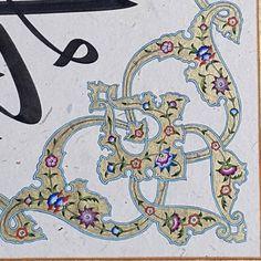 İşlemeli rûmi detay #ıslamicart#tezhip#illumination#ottomanart#tasarım#gold#altın#traditionalart#flower#çiçek#tarama#ircica#collection#rumi#iplik#calligraphy#hat#sanat#ayet#fetihsuresi