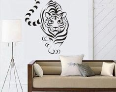 Tall 80cm Removable Tiger Animal Nature Vinyl Wall Paper Decal Art Sticker Q994