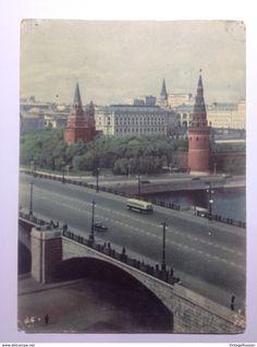 Postcard USSR. Moscow. Kremlin. 1951 - Russia Moscow Kremlin, Vintage Postcards, Paris Skyline, Travel, Russia, Vintage Travel Postcards, Viajes, Destinations, Traveling
