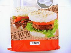 Products From Japan With Love: Rice Burger Making Mold at From Japan With Love