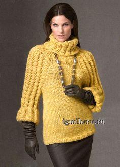 Fashionable, stylish, warm! Yellow sweater, knitted on thick needles Russian pattern - use Google Chrome to translate.