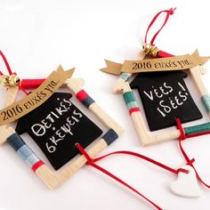 2016 ευχές για.. Christmas Home, Christmas Crafts, Merry Christmas, Christmas Decorations, Xmas, Christmas Ornaments, Holiday Decor, Lucky Charm, Gift Wrapping