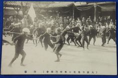 """1900's Japanese Elementary School Students Photo Postcard """"Totsugeki ( Charge ) :  Outdoor game competition of Shuei Elementary School, Osaka"""" / Children playing war / vintage antique old Japanese military war art card / Japanese history historic paper material Japan kids"""
