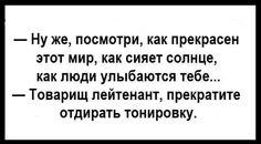 Т.И.Е.